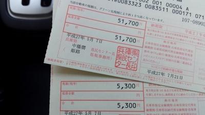 財布の軽量化!