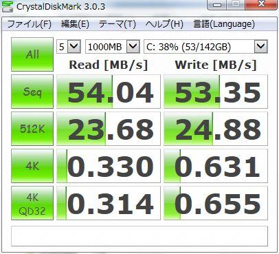 dynabookのCrystalDiskMark(SSD交換前)
