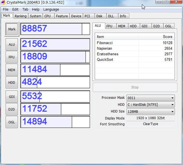 Aspire M5100 SSD交換前 CrystalMark 2004R3