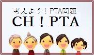 CH!PTA_bunner