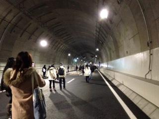 山手トンネル1