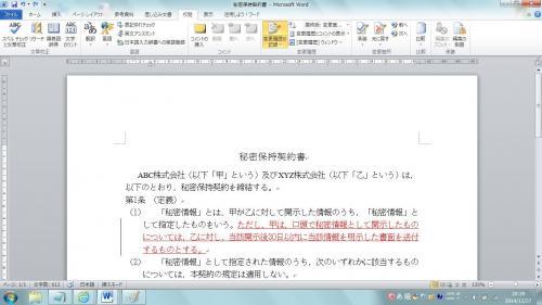 123_convert_20141227212537.jpg