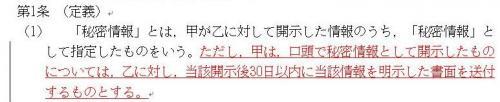 789_convert_20141227213121.jpg