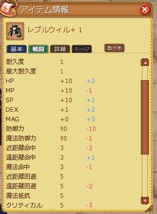 05_MAG-DEX型レブルもういっちょ!