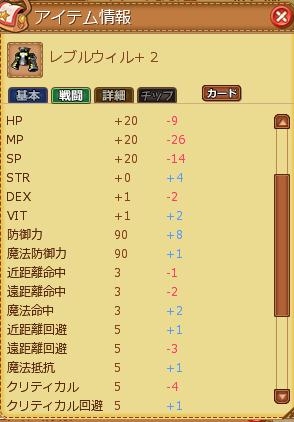06_惜しい!!