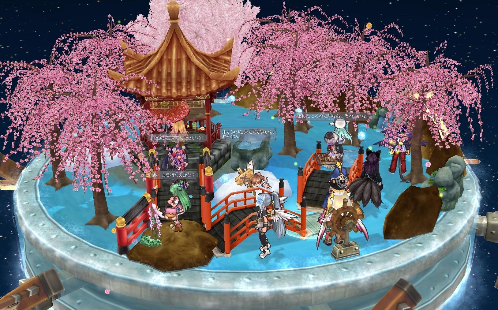 02_水庭園