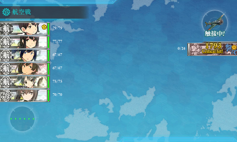 KanColle-150110-16121438.png