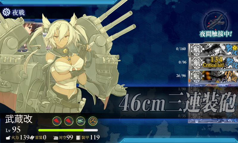 KanColle-150207-01065961.png