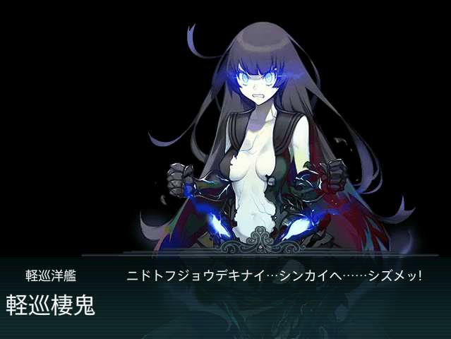 KanColle-150207-01393617.png