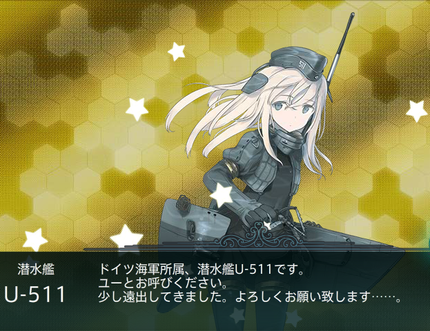 KanColle-150207-22282717.png