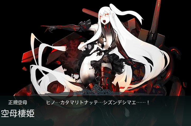 KanColle-150207-23034833.png