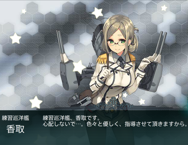 KanColle-150208-03125422.png