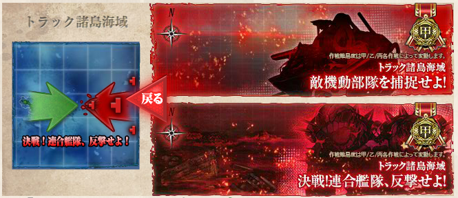 KanColle-150209-16004366.png