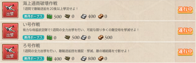 KanColle-150210-00574453.png