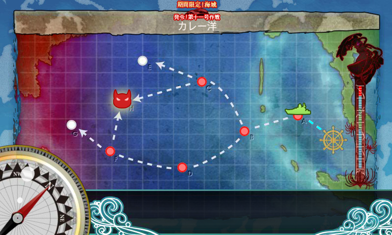 KanColle-150428-22322656.png