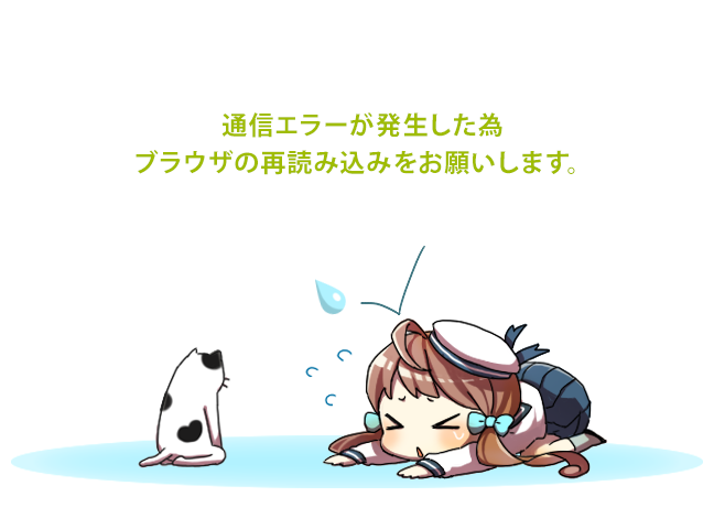 KanColle-150428-23412042.png