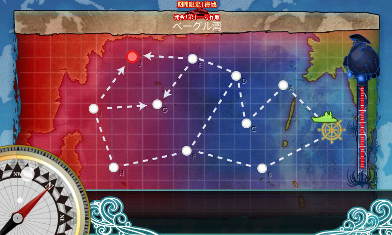KanColle-150429-01270243.png
