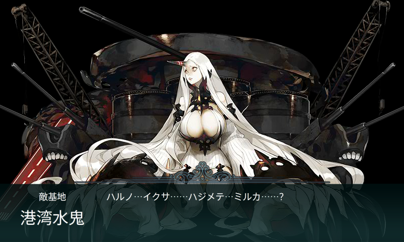 KanColle-150429-07354019.png