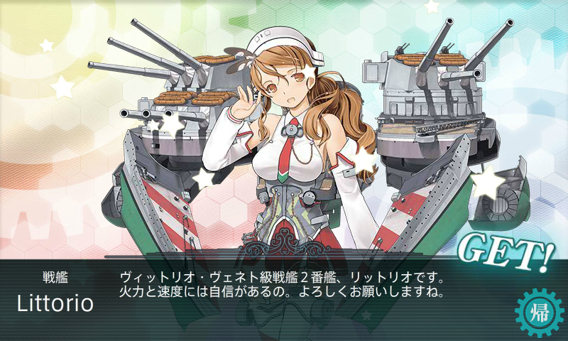 KanColle-150429-08495173.png