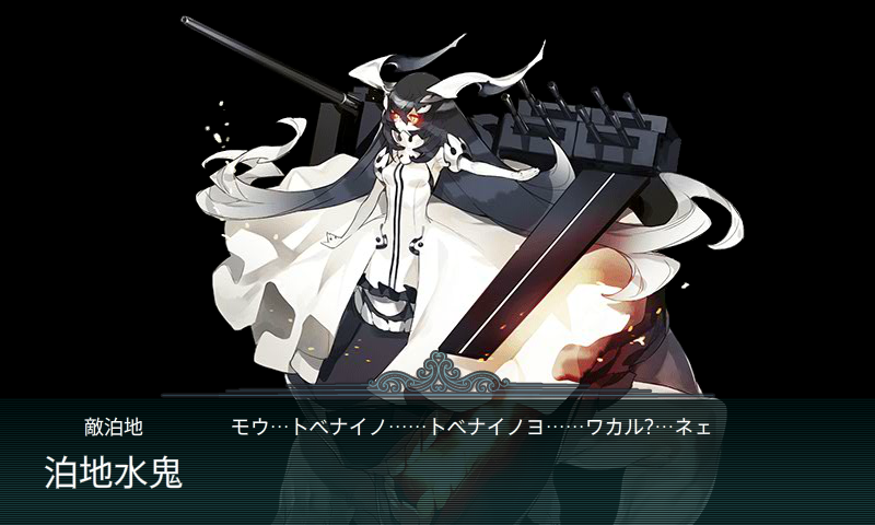 KanColle-150429-09292214.png