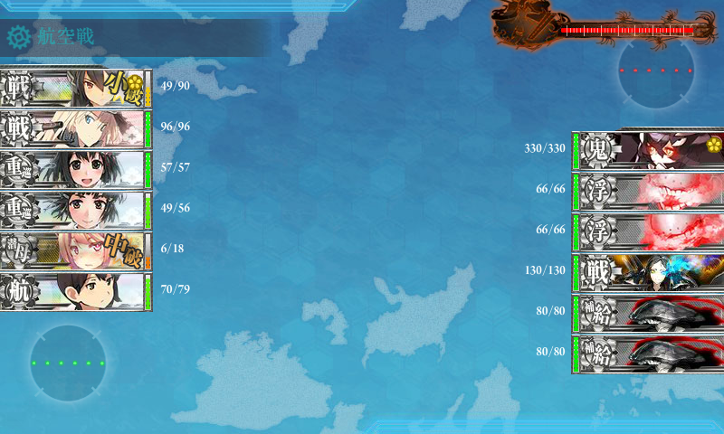 KanColle-150429-09293704.png