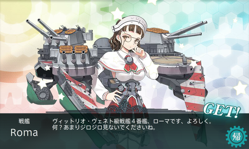 KanColle-150429-19482984.png