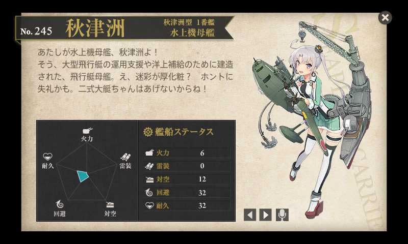 KanColle-150430-02531915.png