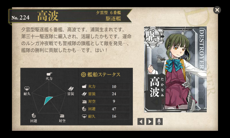 KanColle-150501-23064599.png