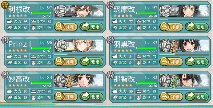 KanColle-150503-195327401.png