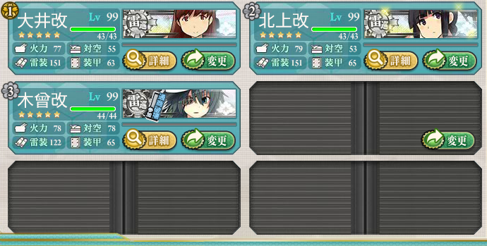 KanColle-150503-195342931.png