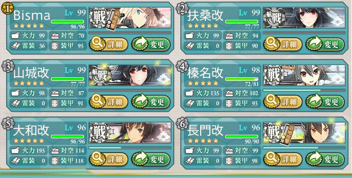 KanColle-150503-195455031.png