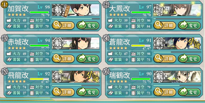 KanColle-150503-195545561.png