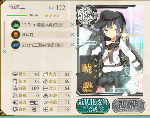 KanColle-150529-16533688.png