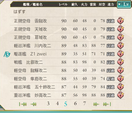 KanColle-150711-13464937.png