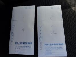 DSC01521 (640x480)
