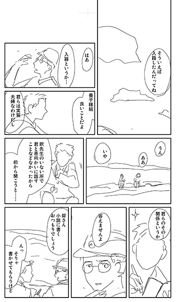 15051407.png