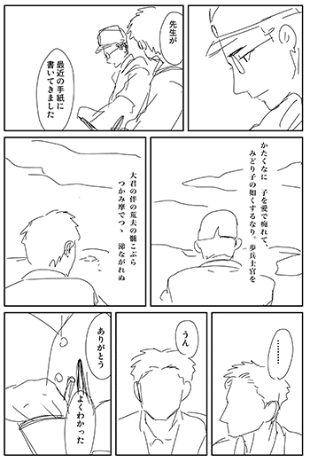15051411.png