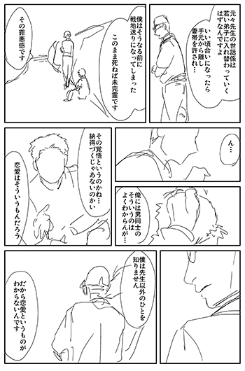 15051414.png