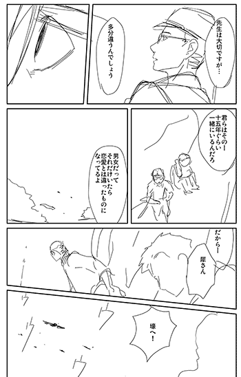 15051415.png