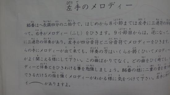 s-DSC05738.jpg