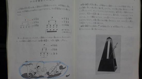 s-DSC06321.jpg