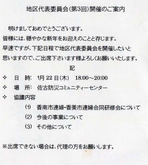 s-scan119_2015012403573377c.jpg