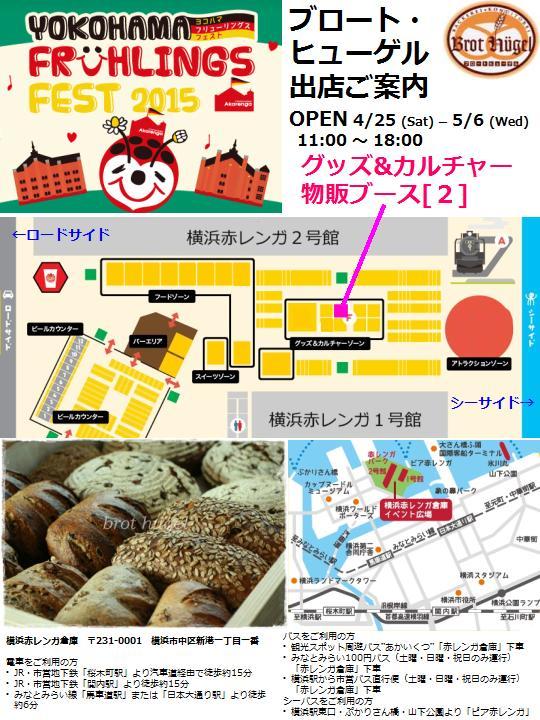 yko2015-map.jpg