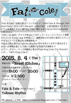 2015 8 4_fats--fats