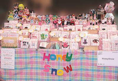 【HoneySnow】 ワンダーフェスティバル2015冬 (ワンフェス)