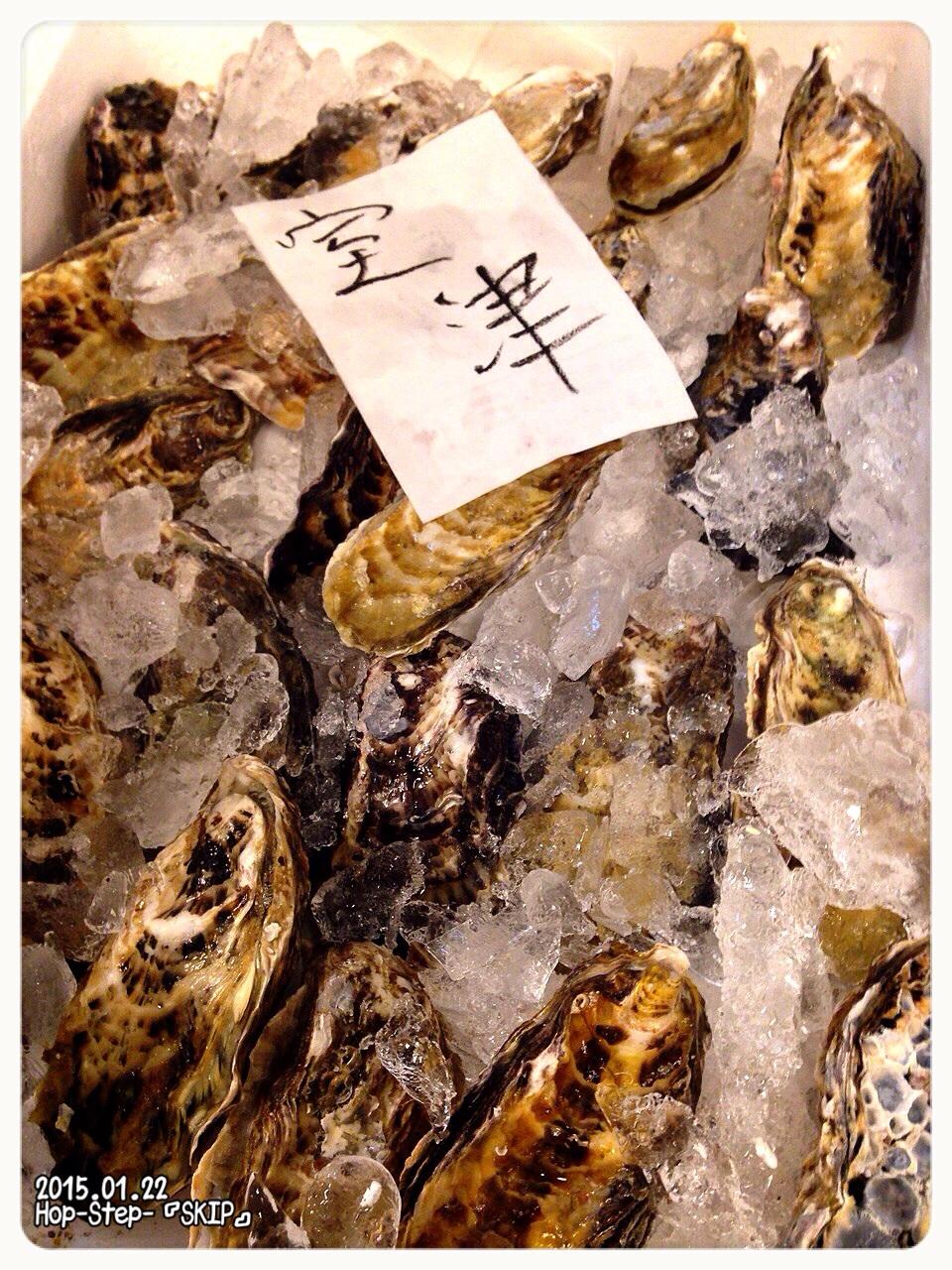 4『 愛しい狭い世界 と 牡蠣三昧 だっぺ 』