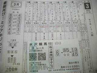 IMGP1427.jpg