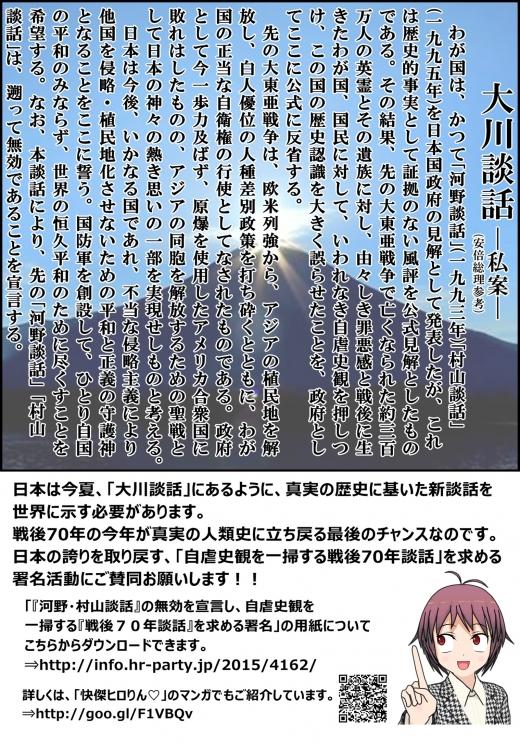 ヒロりん14話_002