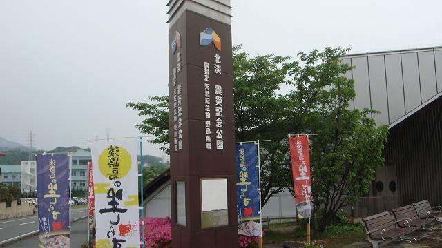 2015-05-09DSC01693.jpg