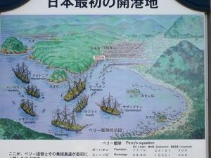 2014-11-22伊豆箱根 (123)